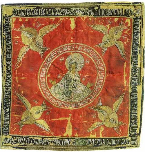 Icon-cloth. The Virgin of the Sign. Late 15th century