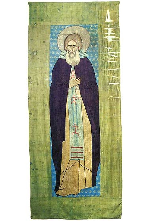 St. Sergius of Radonezh. Pall. 1420s