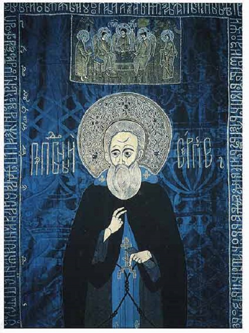 St. Sergius of Radonezh. Pall. 1581. Russian Medieval Embroidery art