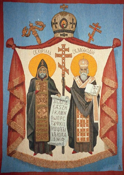 Tapestry 'Cyril and Methodius. Coat of arms of the Patriarchate of the Czech lands and Slovakia '
