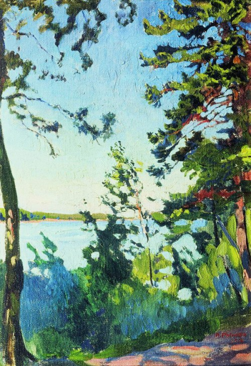 Park on the Neva bank. Soviet/Russian artist Arkady Rylov