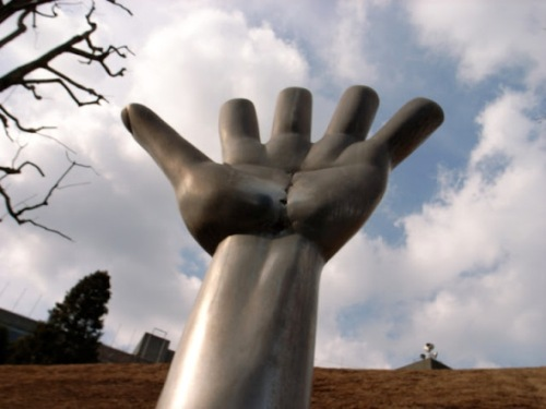 Sculpture in Open-Air Modern Art Museum, Hakone-Town, Kanagawa Prefecture of Japan