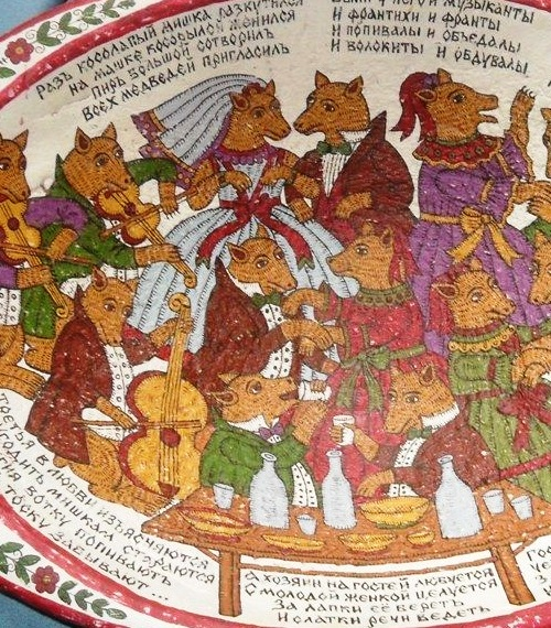 Ancient Dish, hand-painted based on Russian folk. Displayed on a platter bear wedding, detail