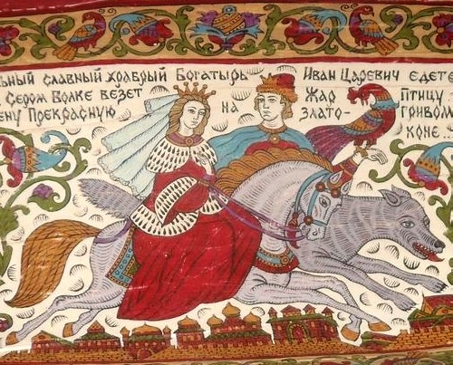 Ancient Dish - trough, painted in the style of popular print. Ivan Tsarevich on the Grey Wolf and Helen. detail