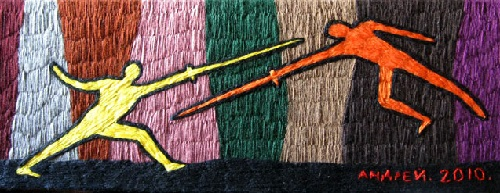 Fight. Acrylic yarn, 2011. Embroidery by Russian artist Andrey Kortovich