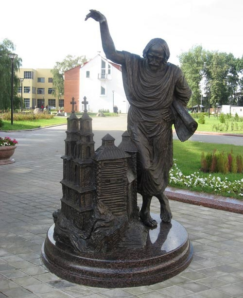 Monument to an architect in Minsk, Belarus