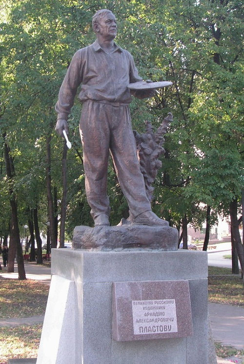 Monuments to artists. monument to a painter Arkady Plastov in Ulyanovsk region, Russia