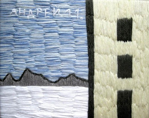 North. Acrylic yarn, 2012. Embroidery by Russian artist Andrey Kortovich