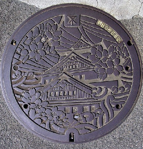 Manhole cover in Chuou-ku Osaka Japan
