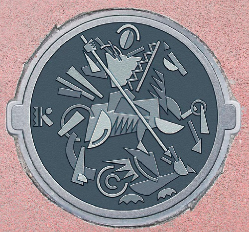 Manhole covers Art in Moscow – St. George the Victorious. Designed by Lebedev Studio, Russia