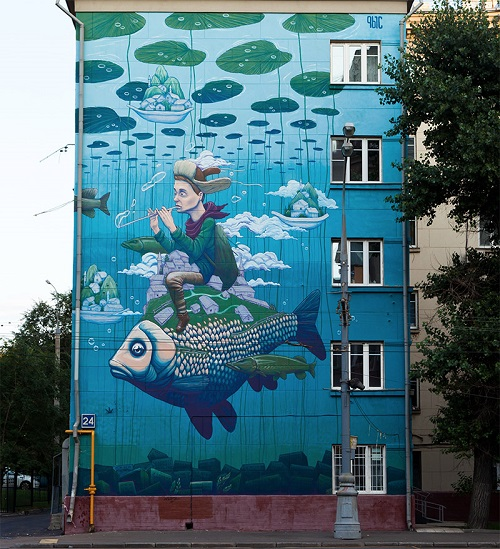 The mural for LGZ festival (Moscow, Russia). Street art by Rustam Qbic