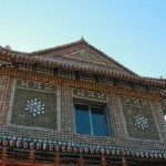Extraordinary house decorated with seashell mosaics. Creation by a self-taught architect Xiao Yongsheng