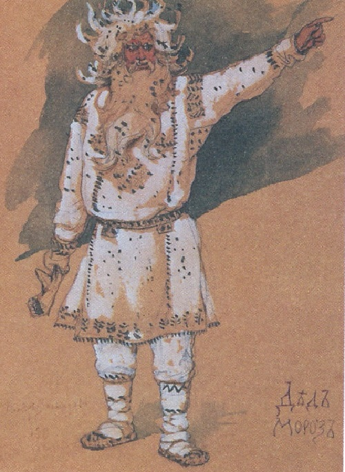 Vasnetsov. Santa Claus. Sketches of theatrical costumes. 1885