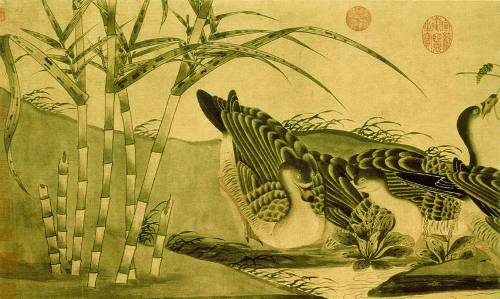 Zhao Ji, Hueytszun. Ducks in the reeds