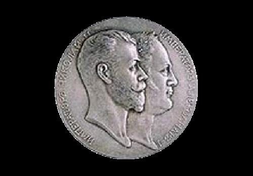 Medal to commemorate the 100th anniversary of the Ministry of Foreign Affairs of Russia. The obverse (1902, Silver)