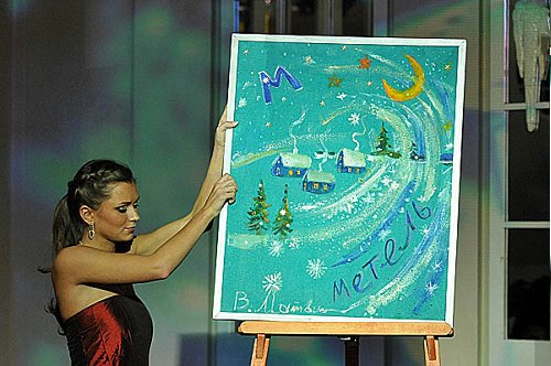 Then Governor of St. Petersburg Valentina Matvienko took part in a charity event too. Her painting 'Snowstorm' was sold for 11.5 million rubles