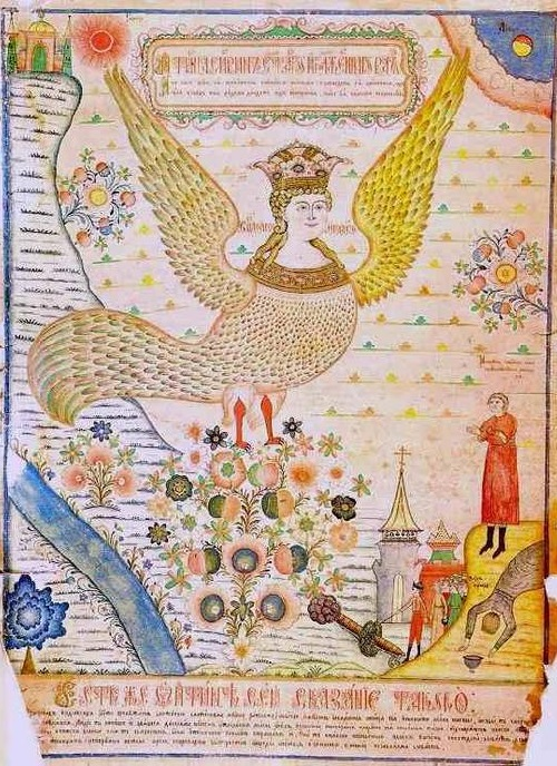 Bird of paradise Sirin. Pure Soul of Russian lubok