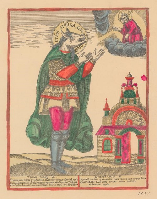 Saint Christopher, represented with a wolf's head. Pure Soul of Russian lubok