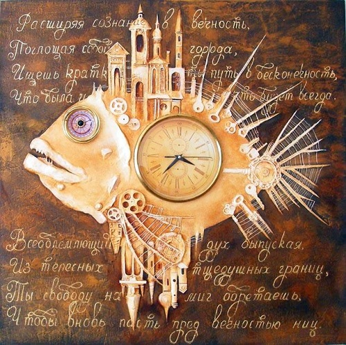 Eternity. Steampunk painting