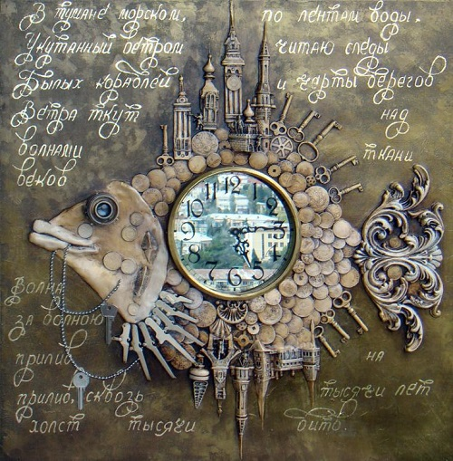 The Past. Steampunk painting by Andrey Gusarenko