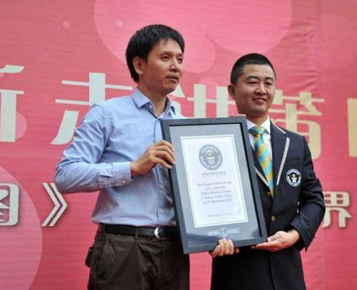 Official certificate of the Guinness World Record became the main prize of the Chinese master