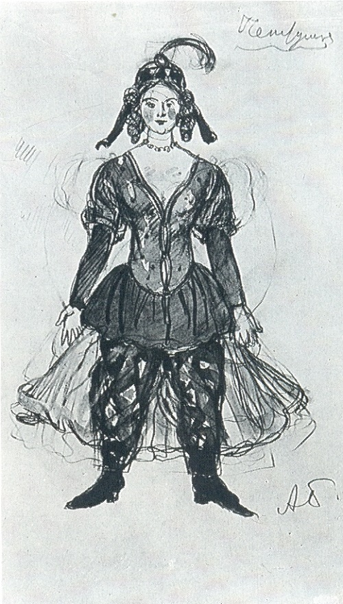 Alexander Benois. Costume design for the dancing girl in Stravinsky's Petrouchka (Diaghilev Company). 1911. World of Art movement for theater