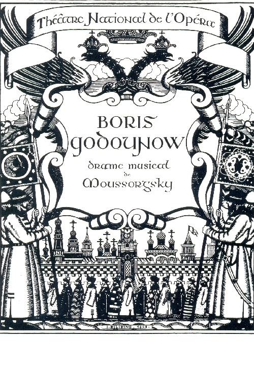 Program cover for Musorgsky's Boris Godunov, Ivan Bilibin. 1908. Watercolor on paper. Russian museum, St. Petersburg