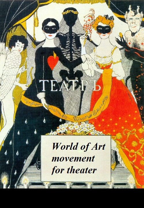 World of Art movement for theater