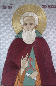 The icon of St. Sergius of Radonezh made in the technique of ancient gold embroidery of the 16th century