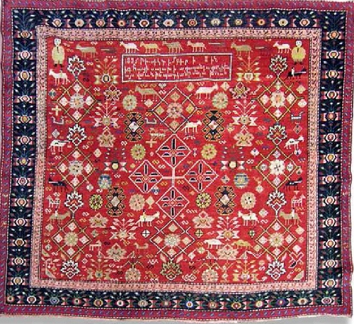 Karabakh carpet with the inscription, a testament in Armenian language, 1896