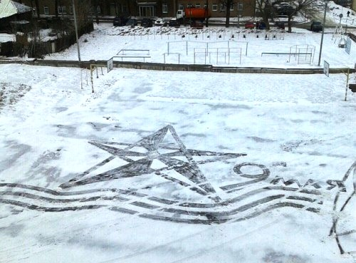 Snow painting to the 70th year of Victory in the World War II