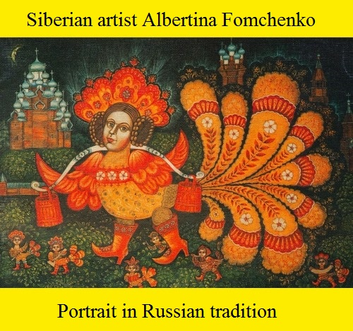 Siberian artist Albertina Fomchenko. Portrait in Russian tradition