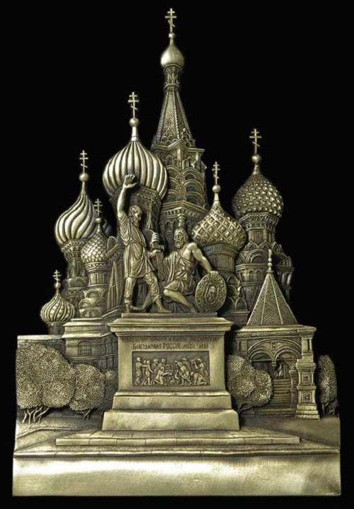 St. Basil's Cathedral. Minin and Pozharsky