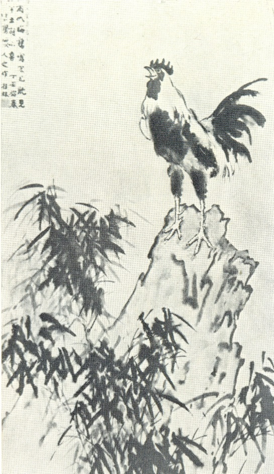 Cock crowing before the storm. 1937. Ink, mineral paints