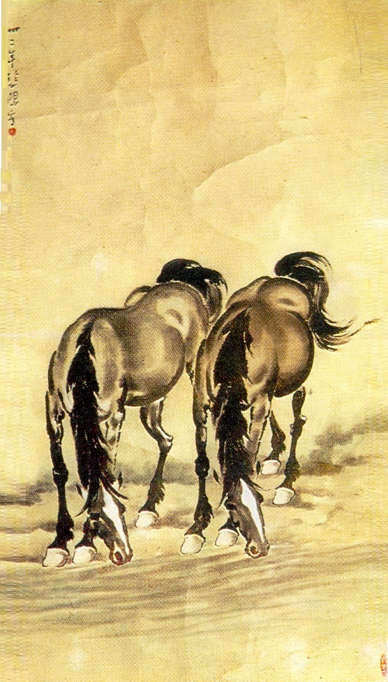 Horses on the watering. 1943. Ink, mineral paints