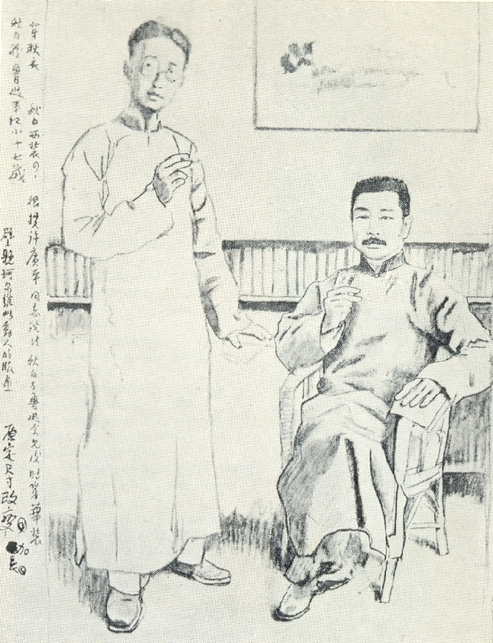 Lu Xun and Qu Tsubo. 1951. The sketch. Coal