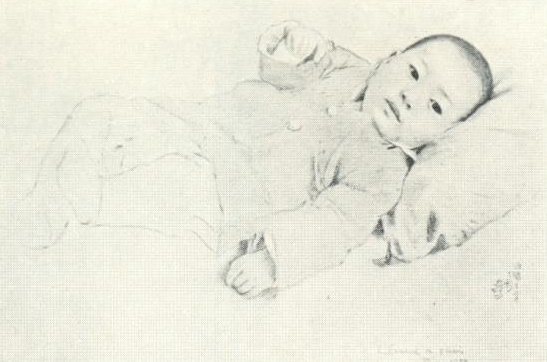 Lying child. 1928. Paper, pencil