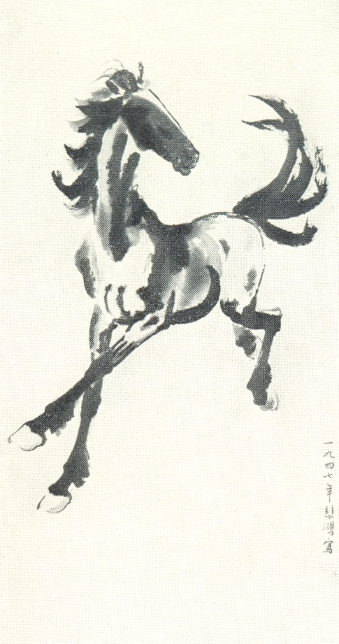Racing horse. 1947. Ink, mineral paints