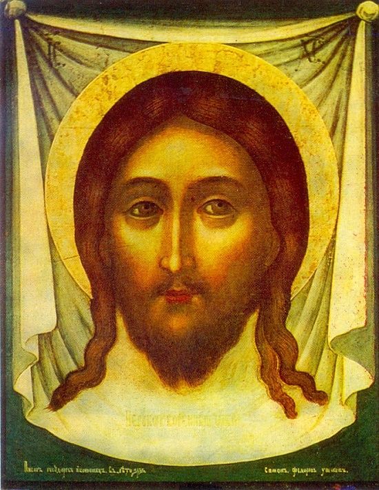 The Savior Not Made by Hands. 1658. The State Tretyakov Gallery