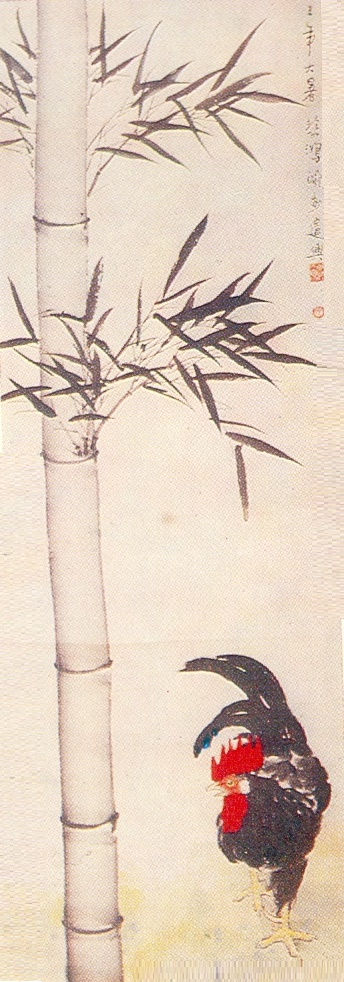 The rooster at the bamboo. 1944. Ink, mineral paints