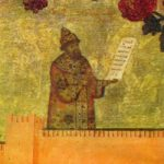 Tsar Alexei Mikhailovich. Tree of the Moscow State. Fragment