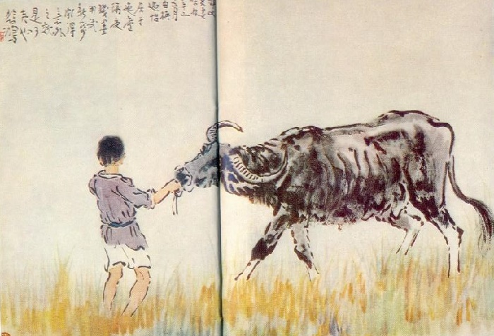 The Shepherd and the Buffalo. 1941. Colored ink, mineral paints