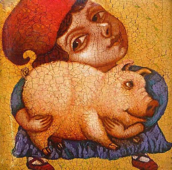 A Gift, a boy with a pig