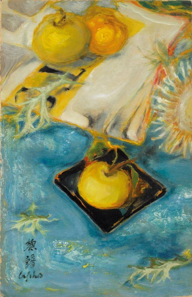 Apples, still life. 37.5 x 24.5 cm. Oil, silk