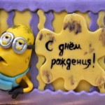 Cake by Inna Bu