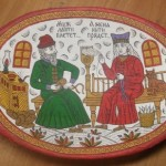Antique handmade dish