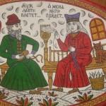Antique handmade dish