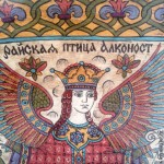 Sirin and Alkonost dish with antique handles. Painted in the style of old Russian book graphics