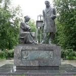 Russian painter Nicholas Roerich