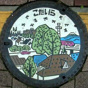 Japanese manhole cover in Kodaira City, Tokyo, JAPAN